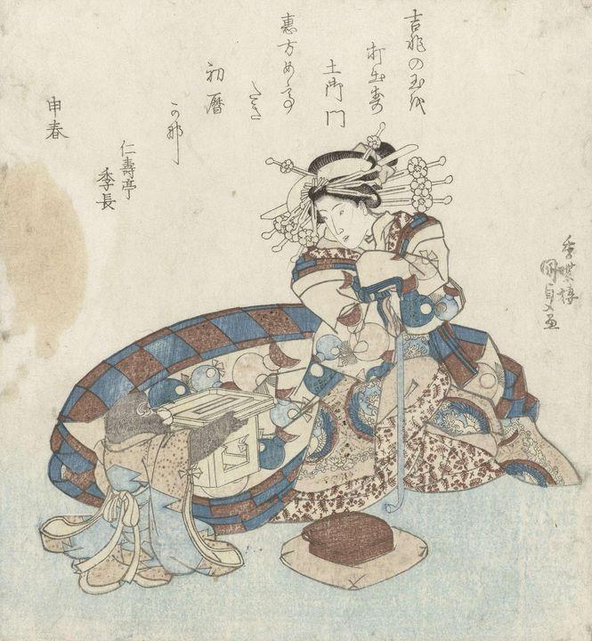 Kunisada~Aapje biedt een almanak aan - Artmaster