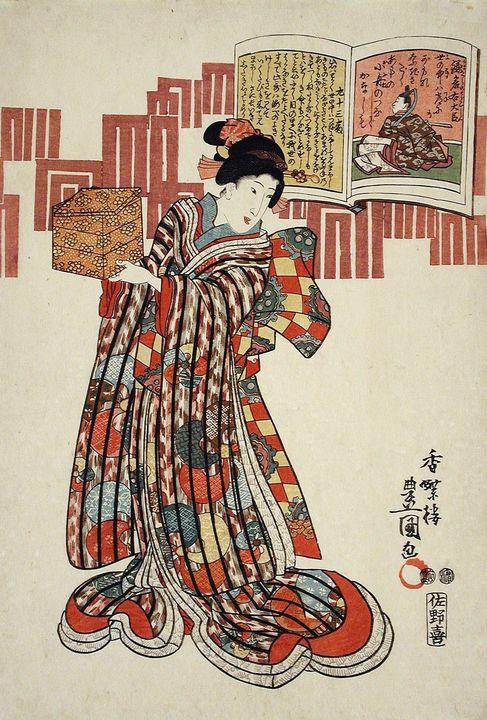Kunisada~Beauty Representing the Poe - Artmaster