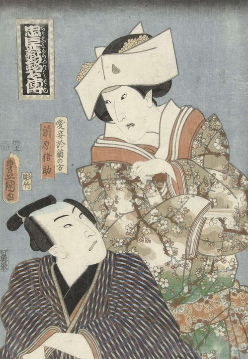 Kunisada~Chushingura acteurs - Artmaster