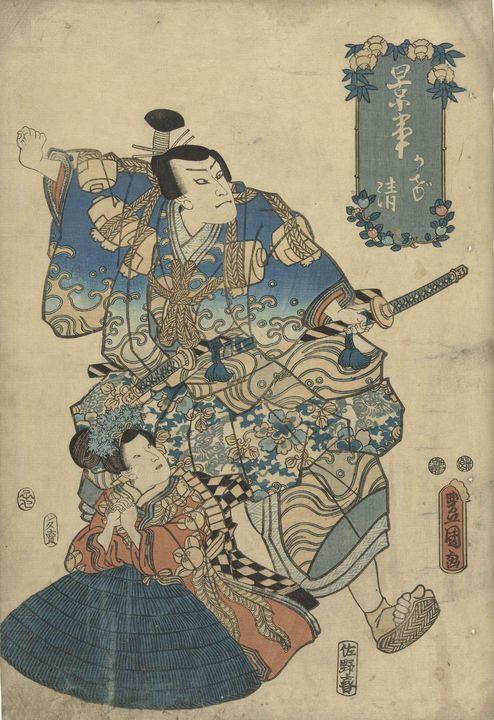Kunisada~De krijger Kagekiyo - Artmaster