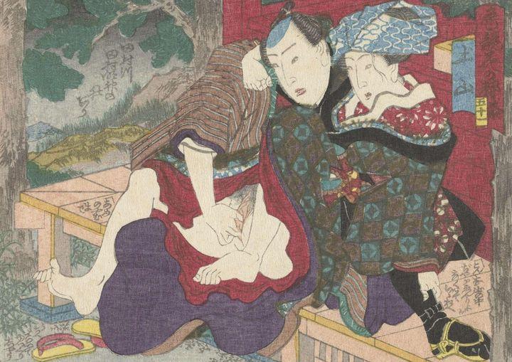 Kunisada~De pleisterplaats Tsuchiyam - Artmaster