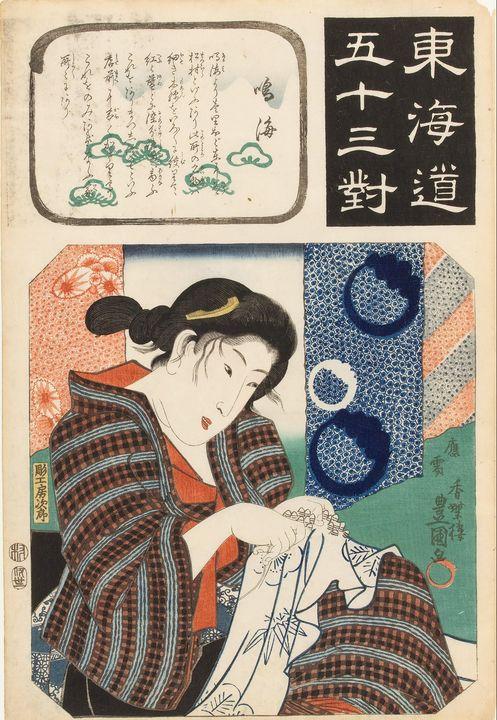 Kunisada~Fifty-three Pairings for th - Artmaster