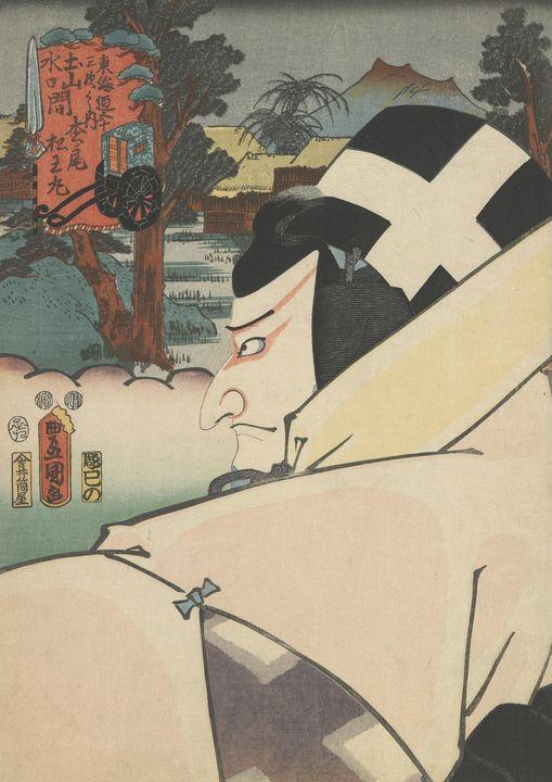 Kunisada~Fifty-three Stations of the - Artmaster