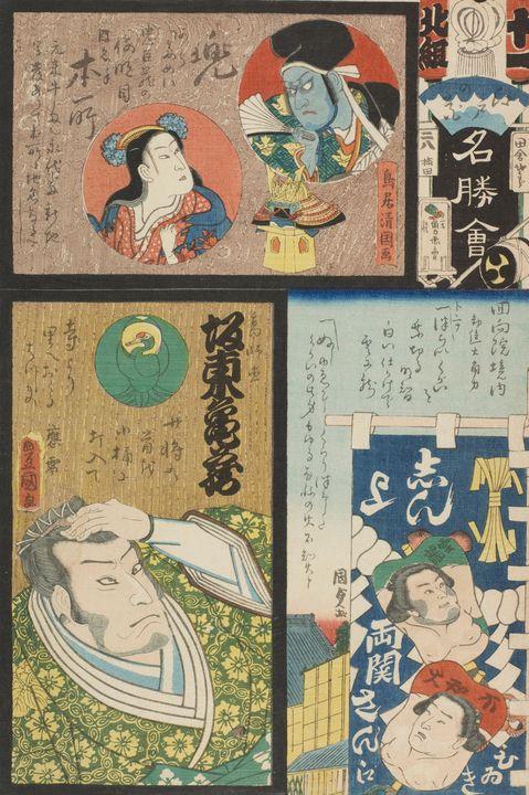 Kunisada~Flower of Edo, Pictures of - Artmaster
