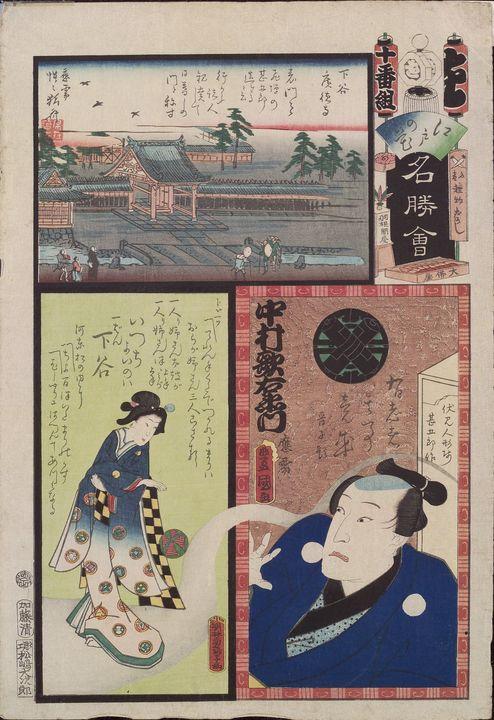Kunisada~Flowers of Edo, Famous View - Artmaster