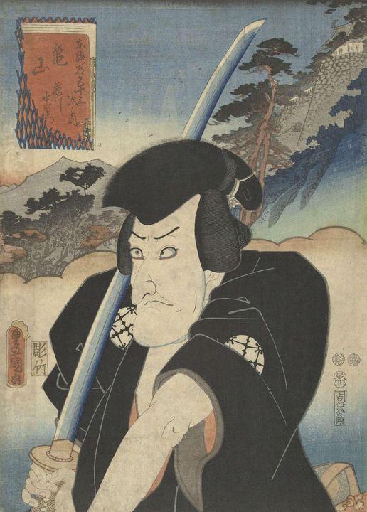 Kunisada~Fujikawa Mizuemon in Kameya - Artmaster