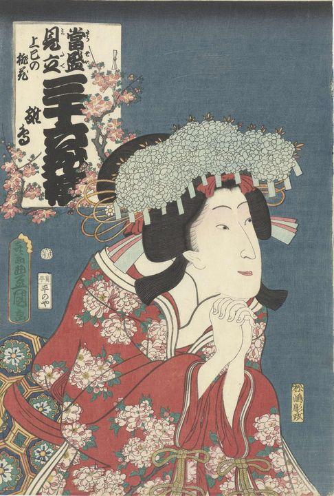Kunisada~Hinadori en perzikbloesem - Artmaster