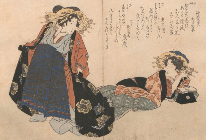 Kunisada~Illustrated book - Artmaster