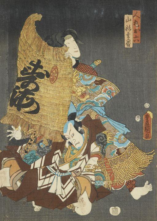 Kunisada~Kabuki actors in roles of H - Artmaster