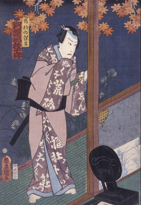 Kunisada~Kawarazaki Gonjuro in the r - Artmaster