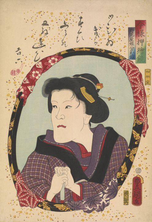 Kunisada~Mirror of contemporary reli - Artmaster