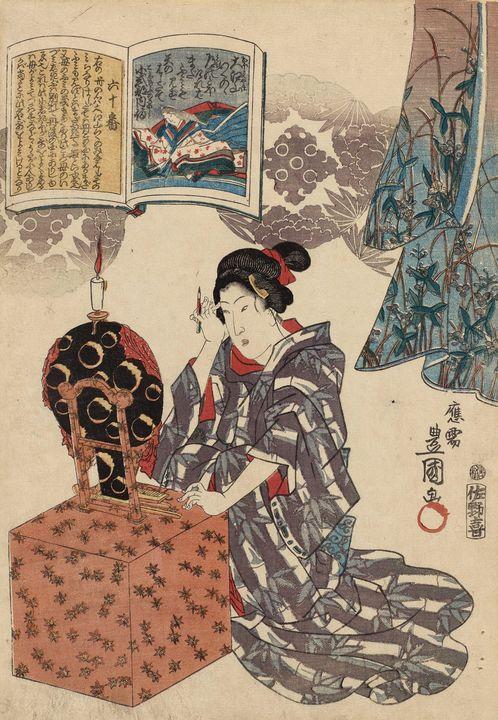 Kunisada~No. 60 Koshikibu no Naishi - Artmaster