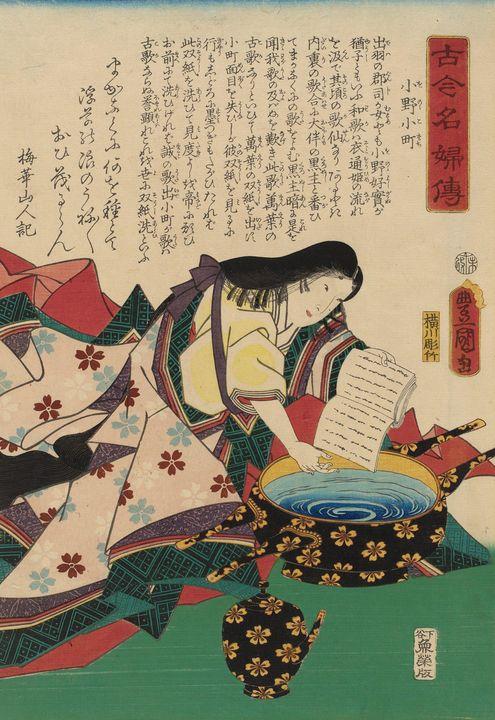 Kunisada~Ono no Komachi from the ser - Artmaster