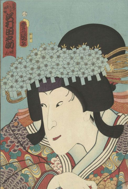 Kunisada~Sawamura Tanosuke - Artmaster