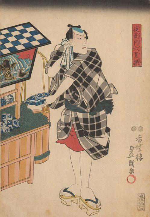 Kunisada~Six Summer Evening Merchant - Artmaster