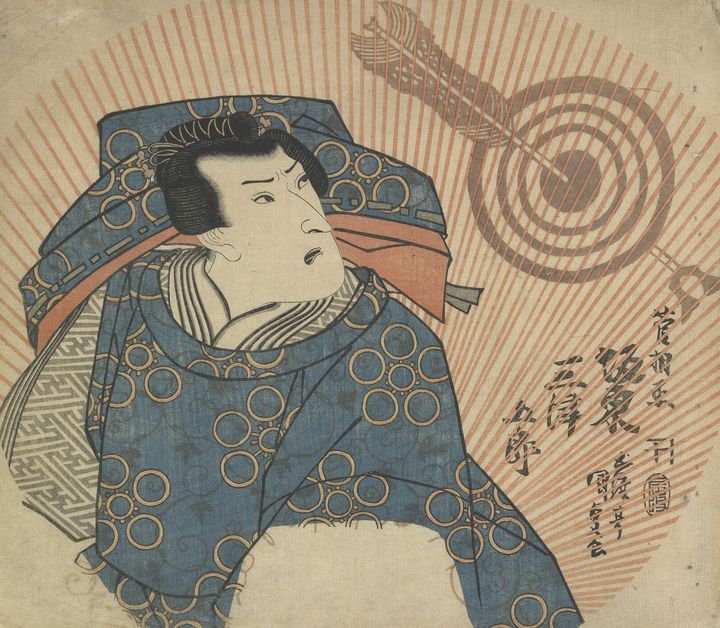 Kunisada~The Actor Bando Mitsugoro I - Artmaster