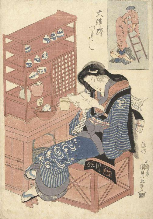 Kunisada~Theehuis serveerster een br - Artmaster