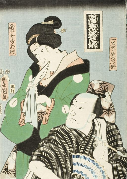 Kunisada~Two Actors in Roles from th - Artmaster