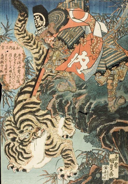 Kunisada~Watonai Capturing a Tiger - Artmaster