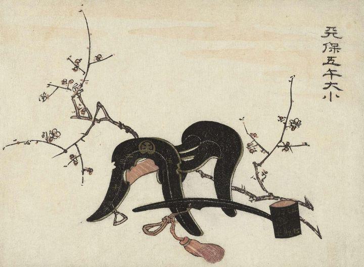 Kunisada~Zadel en waterlepel - Artmaster