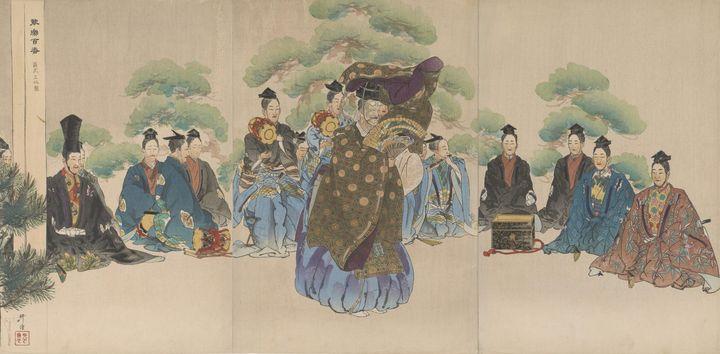 Kōgyo Tsukioka~Nô Drama - Artmaster