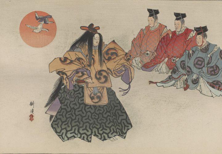 Kōgyo Tsukioka~The Bow And The God O - Artmaster