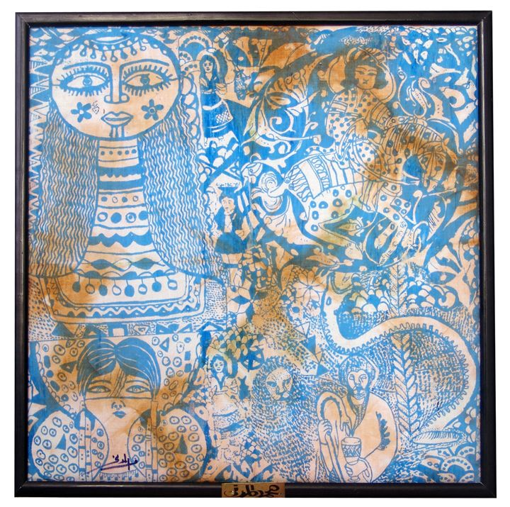 Asian meets Egyptian - Medany's Gallery