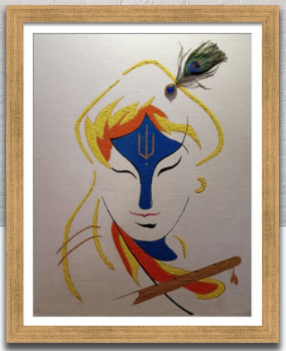 Lord Krishna - Art Gallery