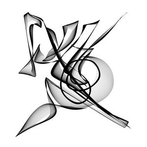 NuFrymbol 9 (BI)