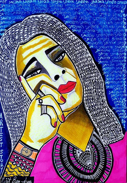 Mirit Ben-Nun israeli painter - Mirit Ben-Nun