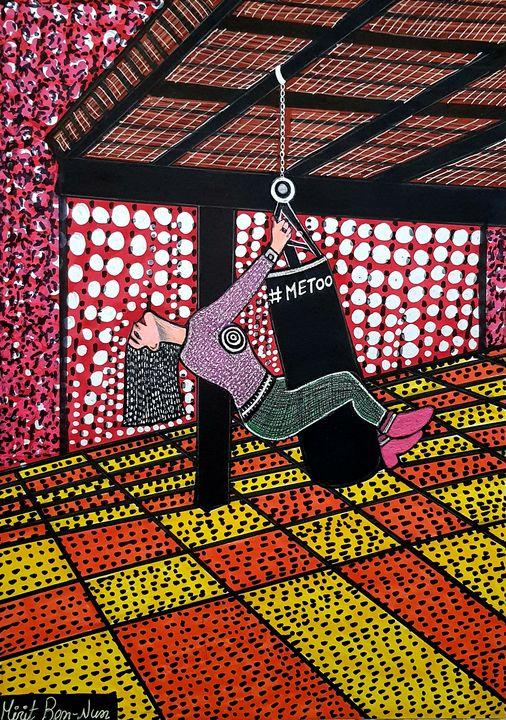 Artists from Israel jewish painter - Mirit Ben-Nun