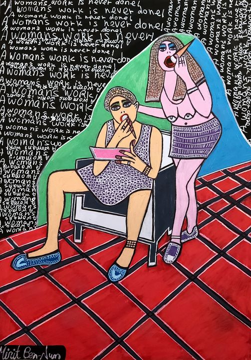 Art from Israel contemporary artist - Mirit Ben-Nun
