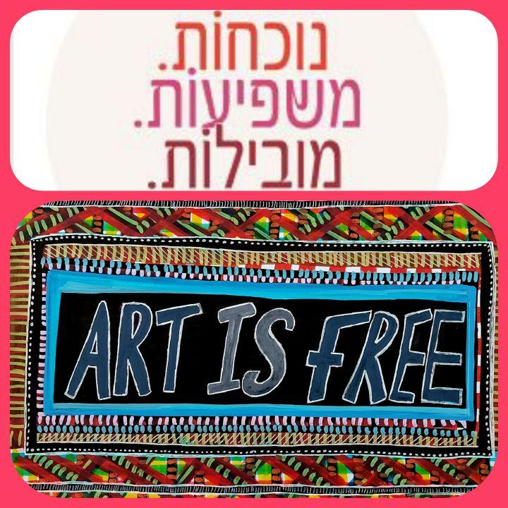 Female empowerment israeli book - Mirit Ben-Nun