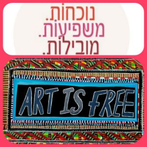 Female empowerment israeli book