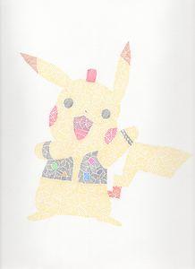 Punk Pikachu