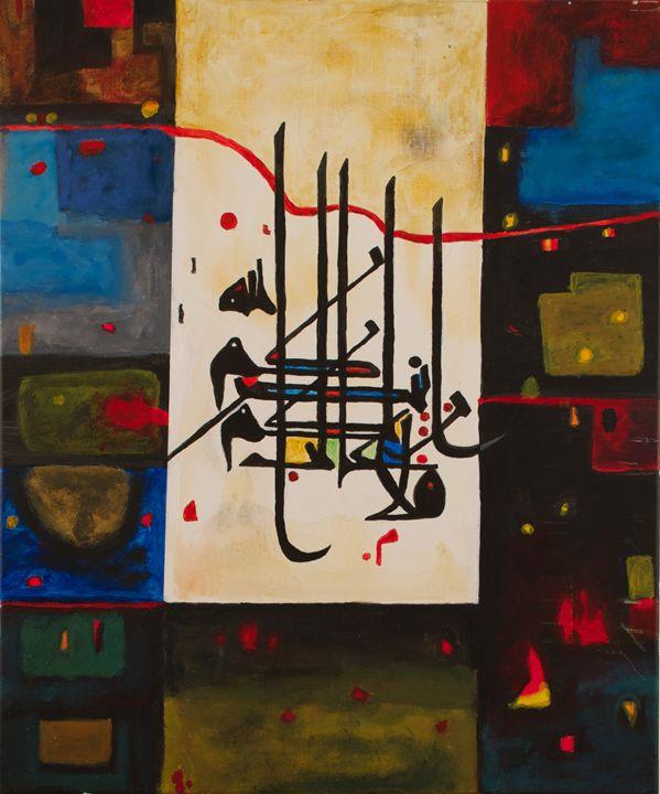 Arabian Art - HijazyArt