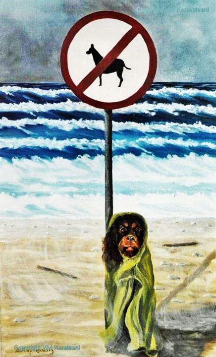 Request for adoption - Vivi Karakatsani Art