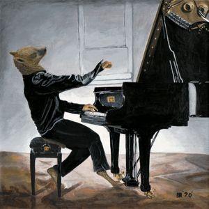 Hyena Piano Music Player