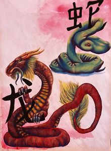 The Dragon and The Snake - Shane's Gallery