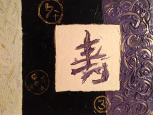 Symbolisme chinois