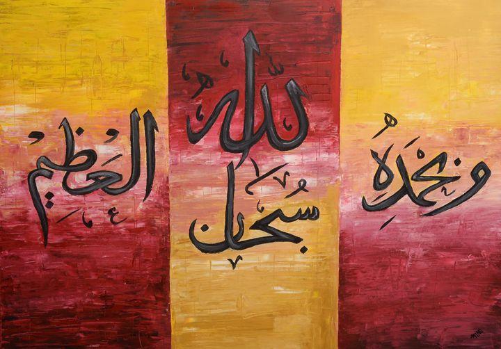 Tasbeeh - Mimi's wall arts