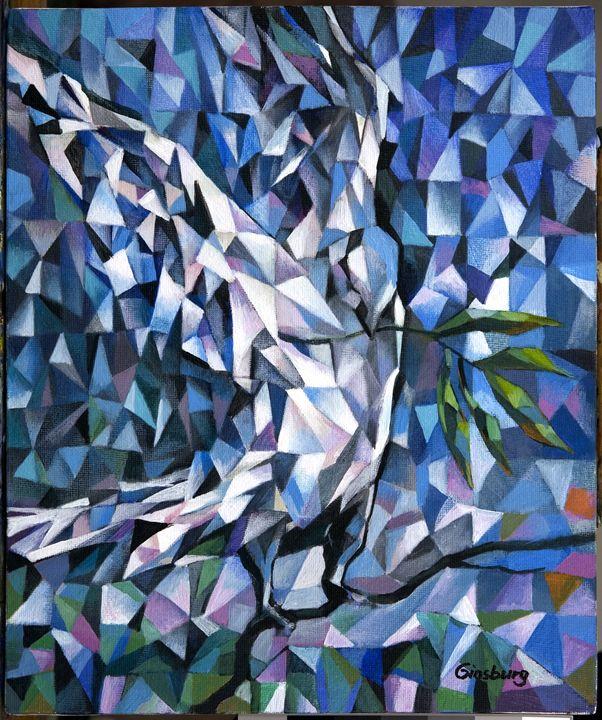 Pigeon - Sasha Ginsburg
