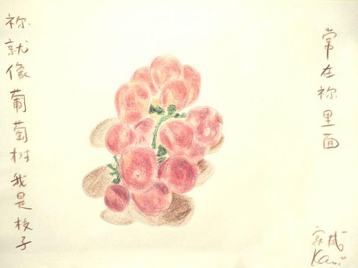 """""""祢就像葡萄树我是枝子常在祢里面"""" - 家威绘画 Kavi Art Class"""