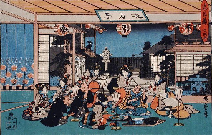 Hiroshige~Act VII Yuranosuke Dining - Treasury Classic