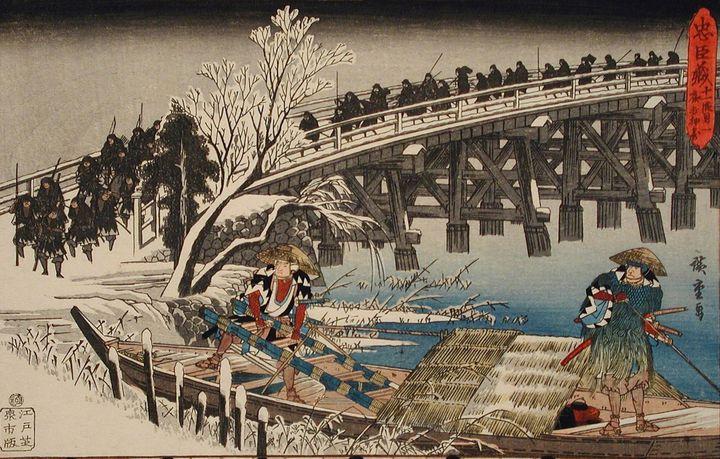 Hiroshige~Act XI First Episode Rōnin - Treasury Classic