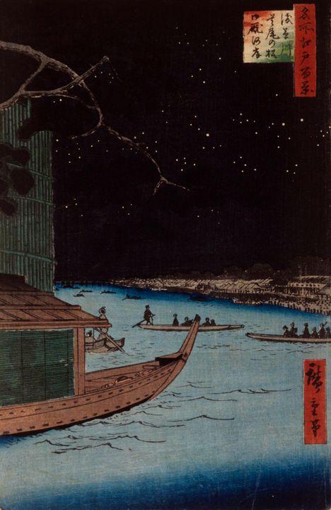 Hiroshige~Asakusa River Outcome (Shu - Treasury Classic