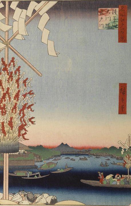 Hiroshige~Asakusa River, Great River - Treasury Classic