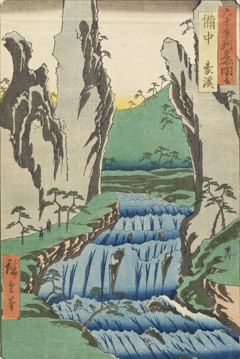 Hiroshige~Bitchū Province, Gōkei - Treasury Classic