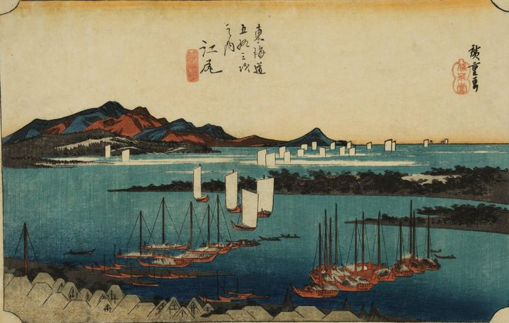Hiroshige~Distant View of Miho, Ejir - Treasury Classic