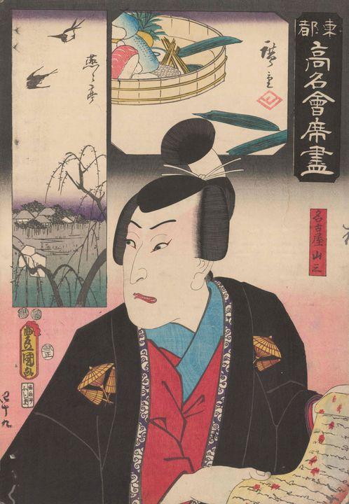 Hiroshige~Famous Restaurants of the - Treasury Classic